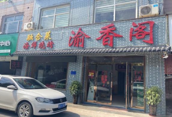 青岛盈利餐馆转让